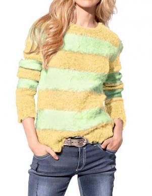 HEINE - BEST CONNECTIONS stilīgs divkrāsu sieviešu džemperis