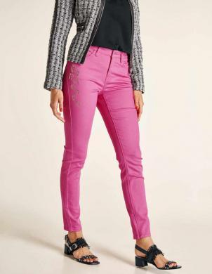 Rozā sieviešu džinsi HEINE