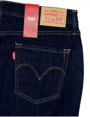 LEVIS džinsa stilīgi sieviešu svārki