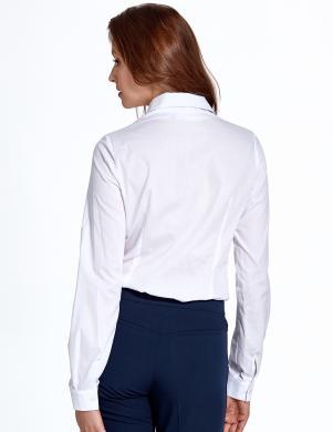 COLETT balts sieviešu krekls ar defektu